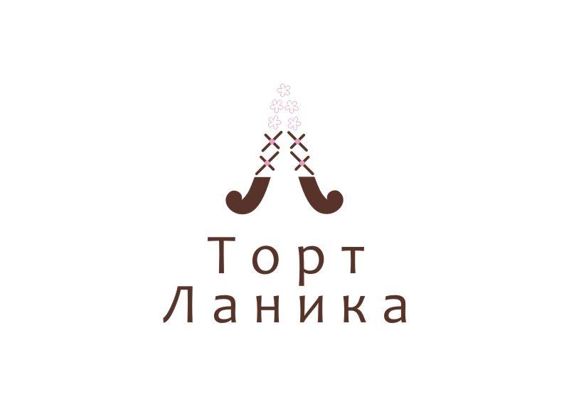 Лого ИМ тортов,пирожных и печенья ручной работы - дизайнер MURACAN