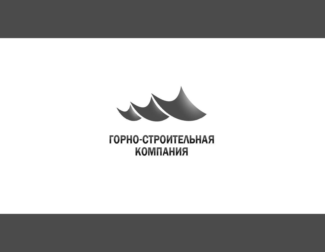 Логотип для Горно-Строительной Компании - дизайнер bedlam770