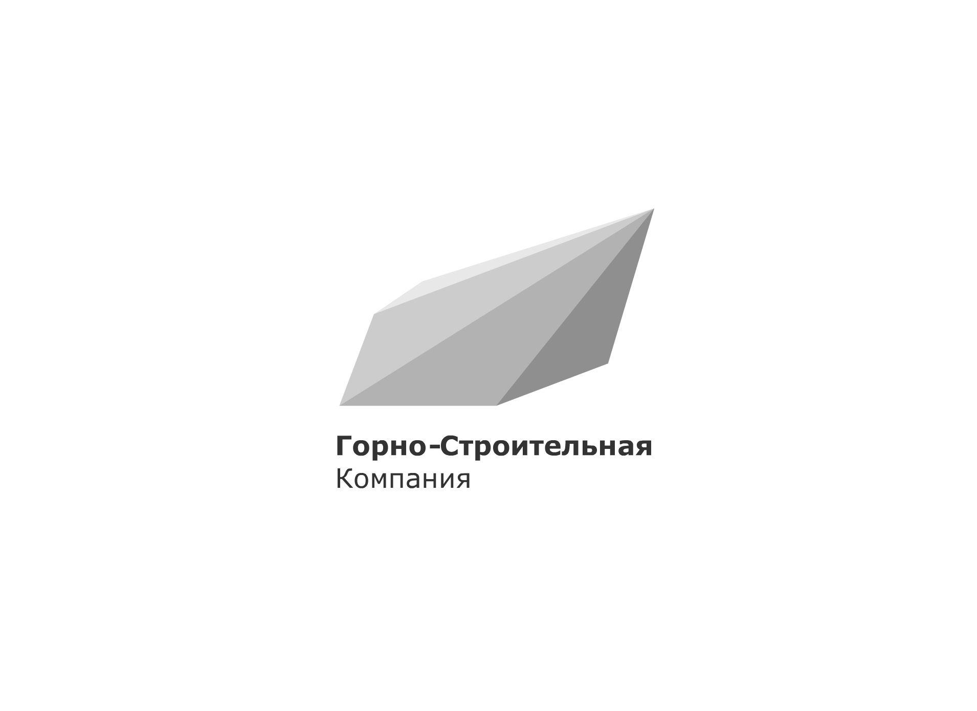 Логотип для Горно-Строительной Компании - дизайнер mrTuzzz