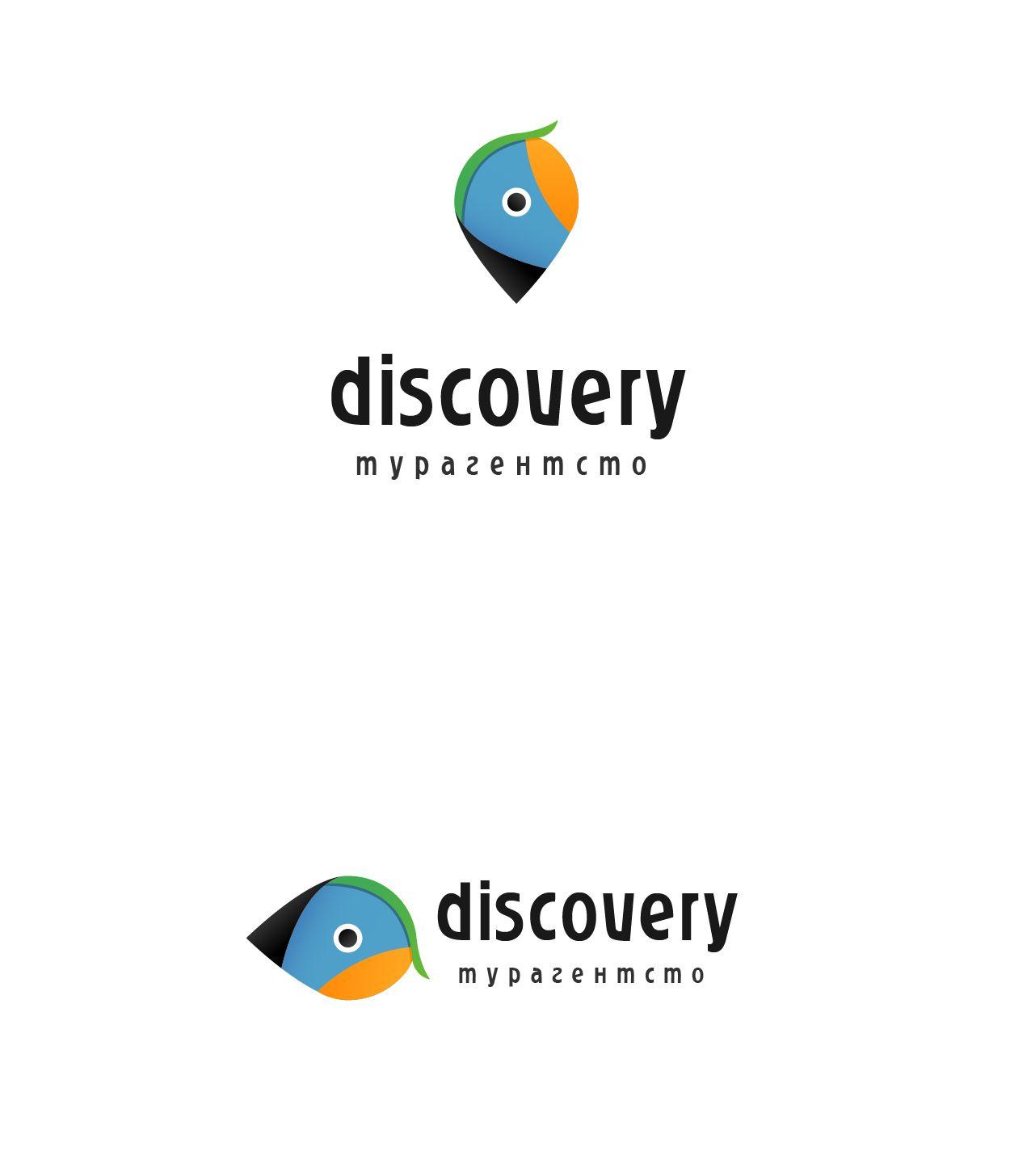 Логотип и фирм стиль для турагентства Discovery - дизайнер zet333
