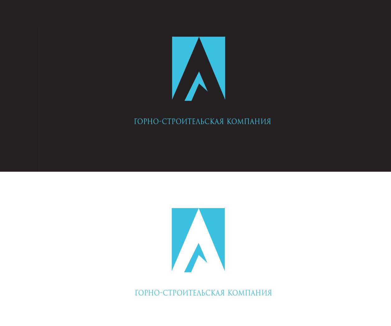 Логотип для Горно-Строительной Компании - дизайнер jmerkulov