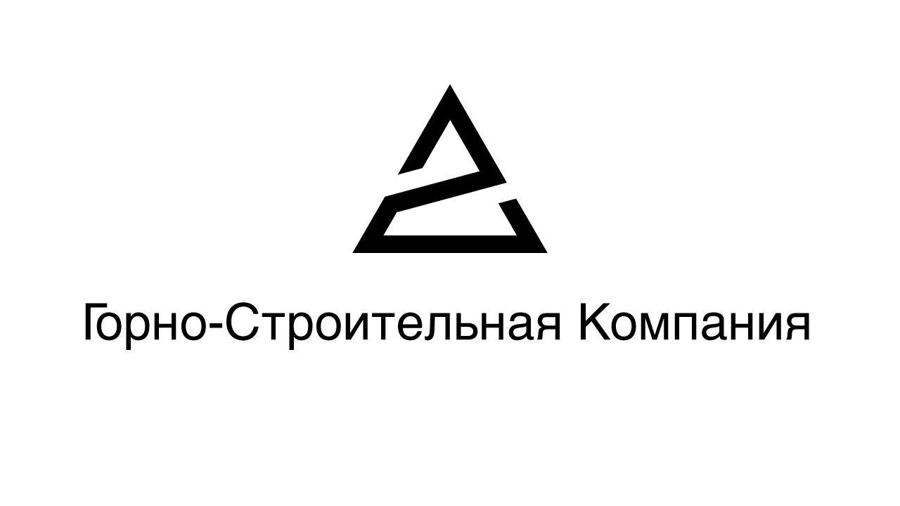 Логотип для Горно-Строительной Компании - дизайнер dwmq