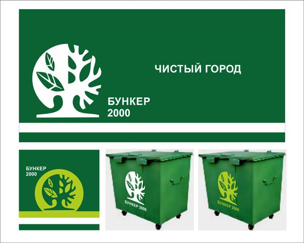 Шаблон раскраски мусорных контейнеров и бункеров - дизайнер galina17