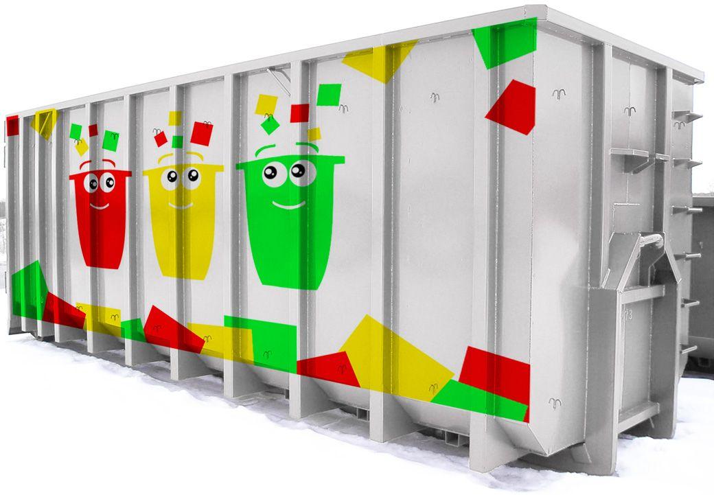 Шаблон раскраски мусорных контейнеров и бункеров - дизайнер juli
