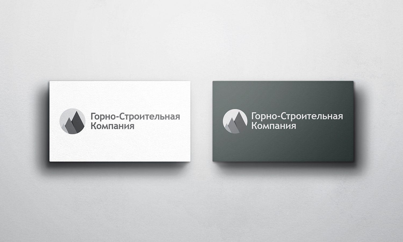 Логотип для Горно-Строительной Компании - дизайнер white_sox_only