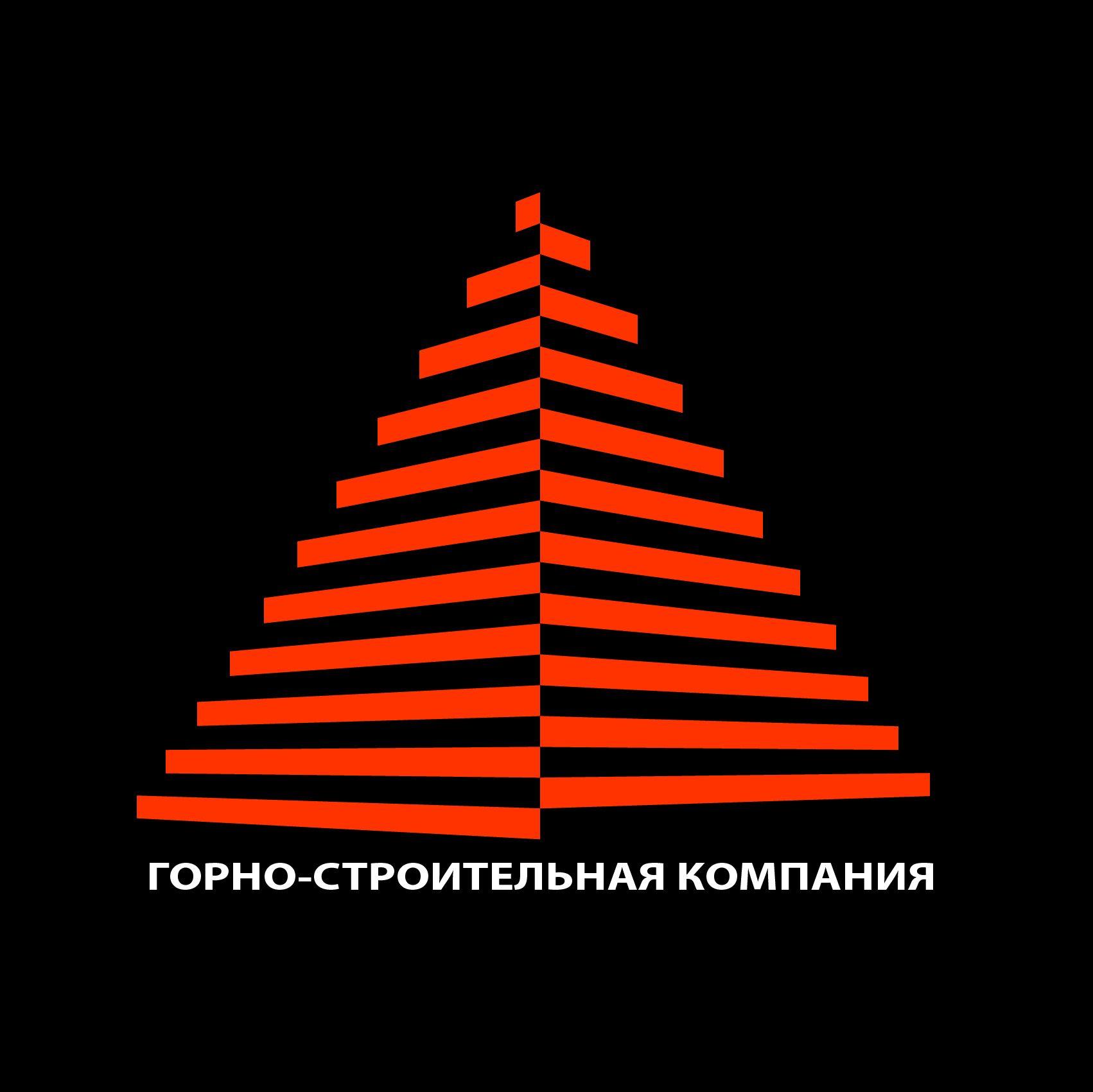 Логотип для Горно-Строительной Компании - дизайнер communar