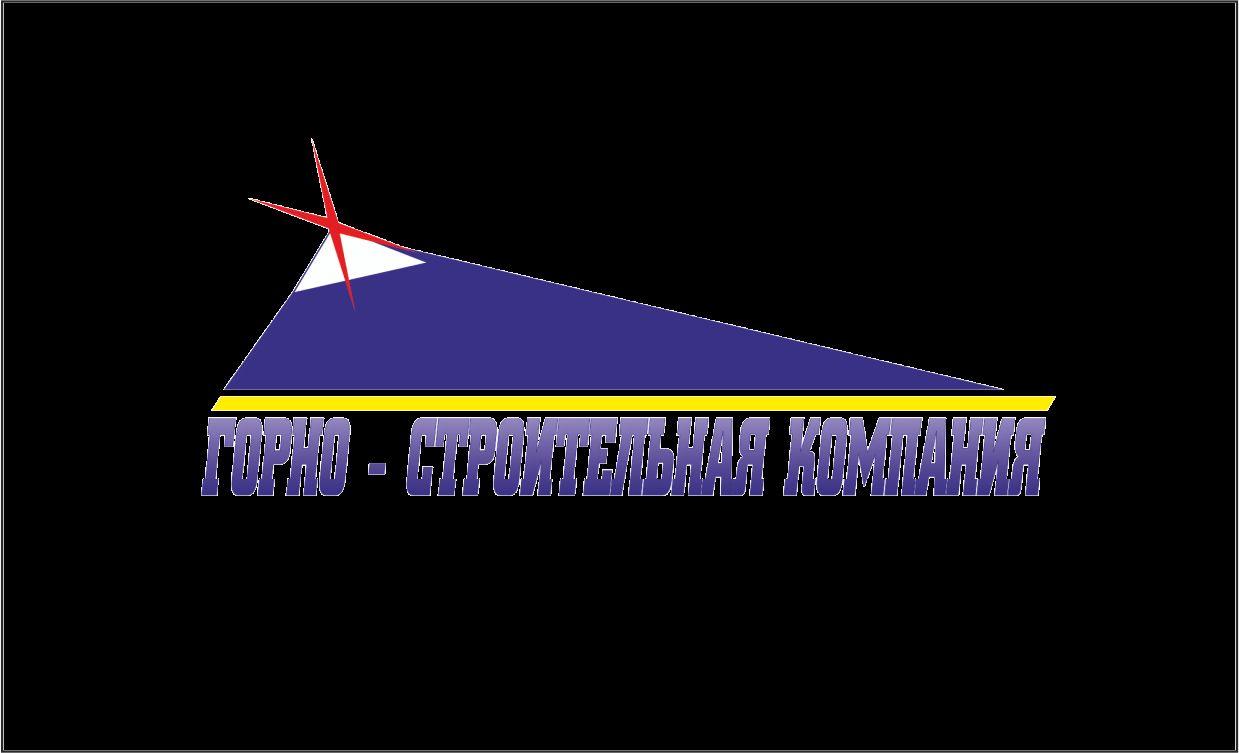 Логотип для Горно-Строительной Компании - дизайнер ThCat