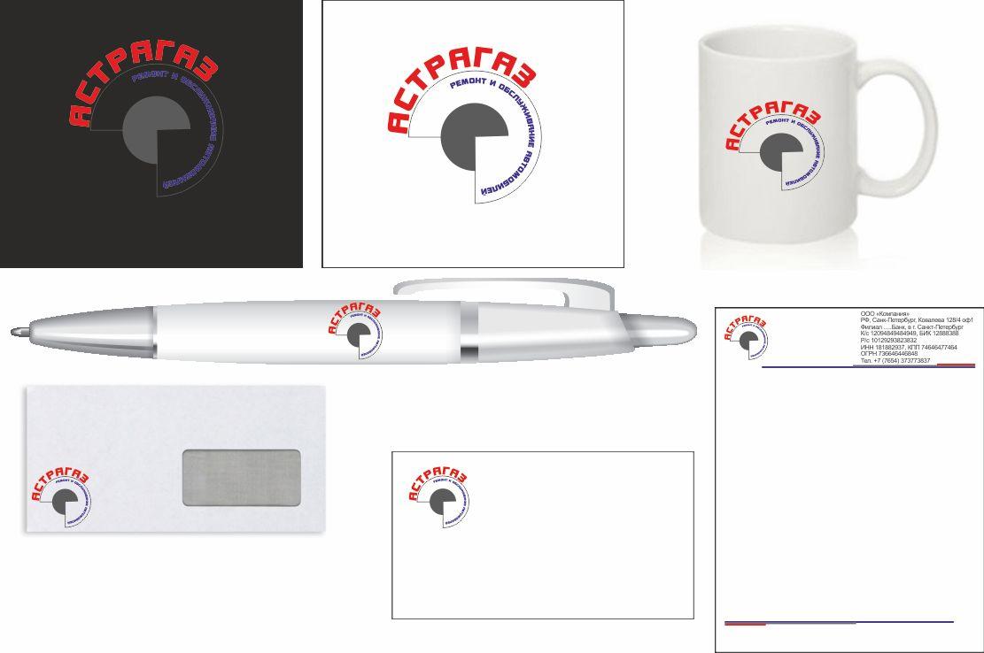 Лого и фирменный стиль для автосервиса - дизайнер ThCat