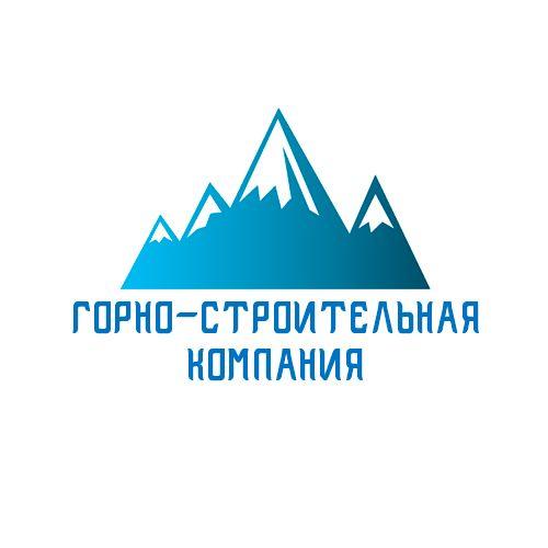 Логотип для Горно-Строительной Компании - дизайнер 5Fire