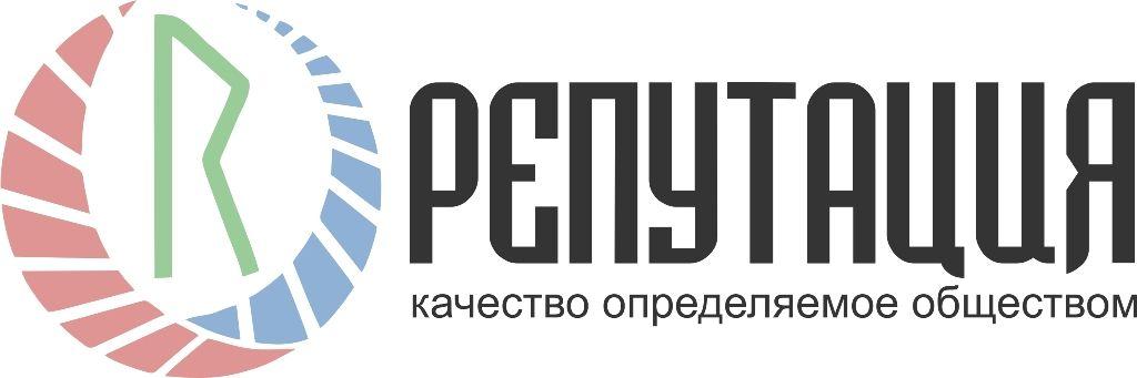 Логотип, визитка и шаблон презентации Reputation - дизайнер design03