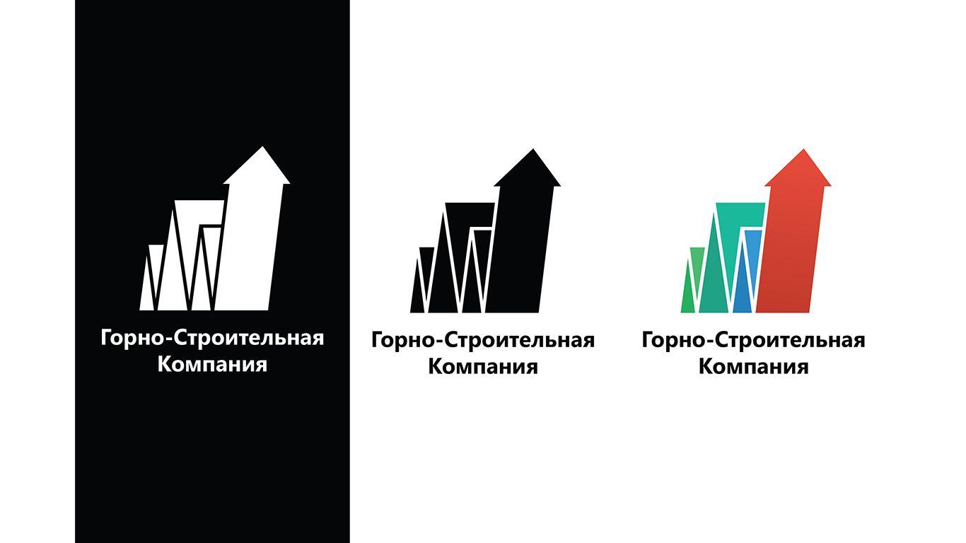 Логотип для Горно-Строительной Компании - дизайнер yamaximov
