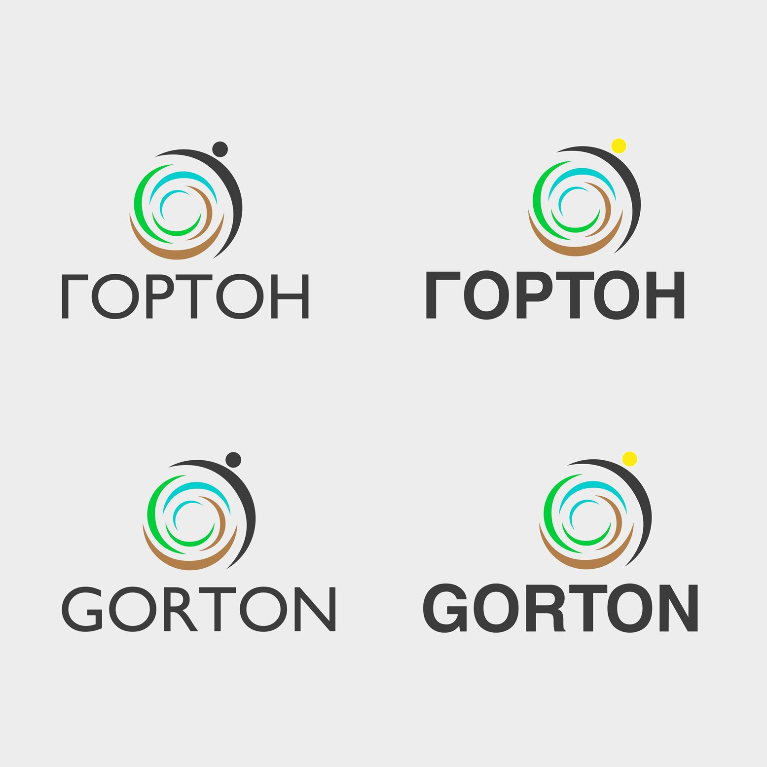 Гортон - дизайнер kotesmile