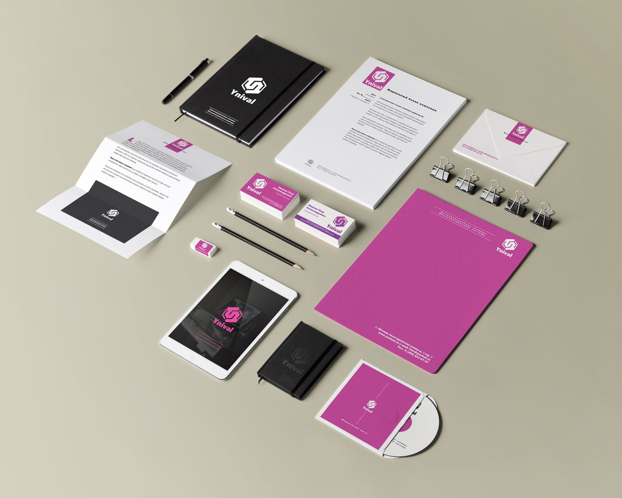 Логотип, фирменный стиль для Ай Ти компании - дизайнер arahmo