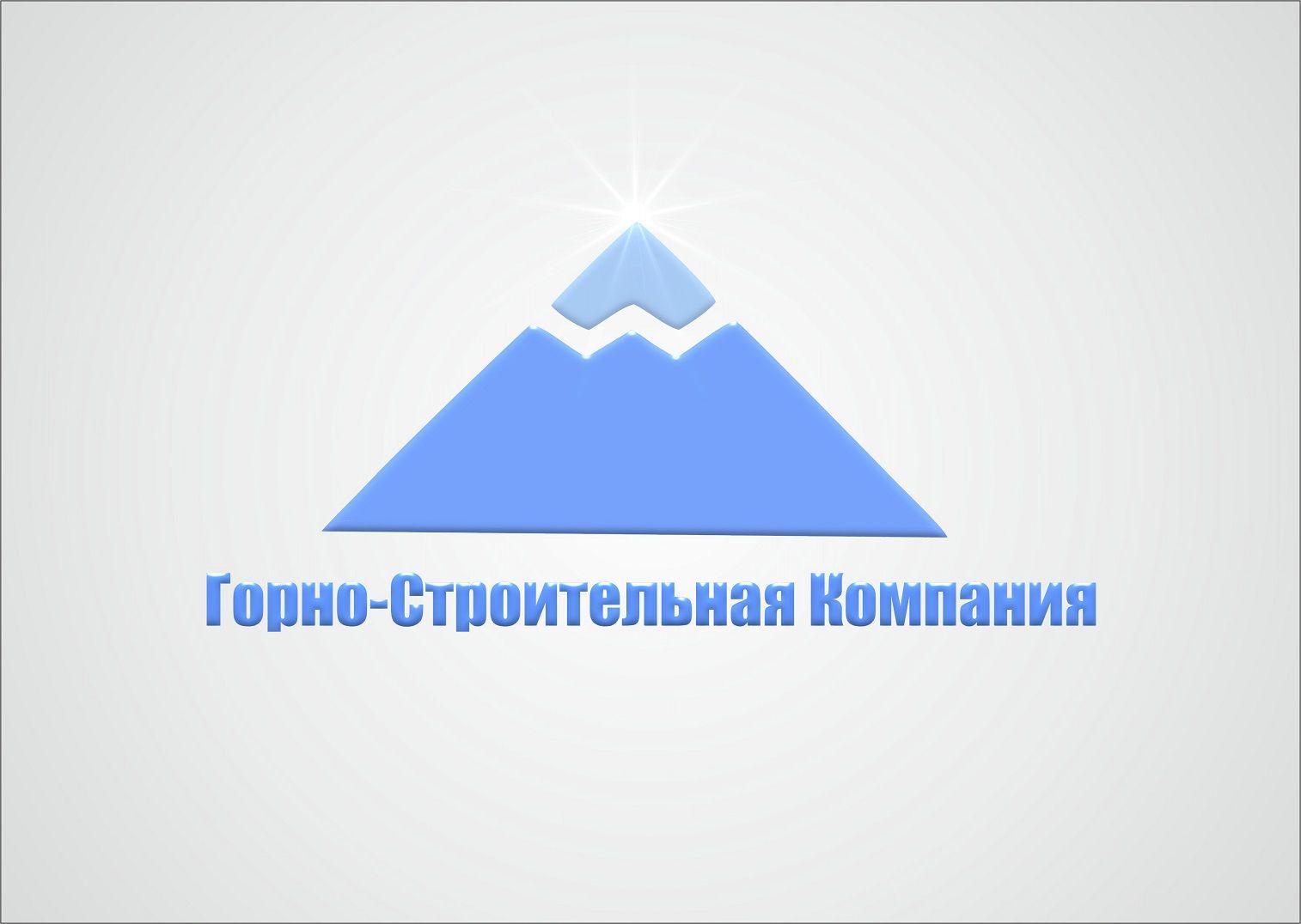 Логотип для Горно-Строительной Компании - дизайнер anton