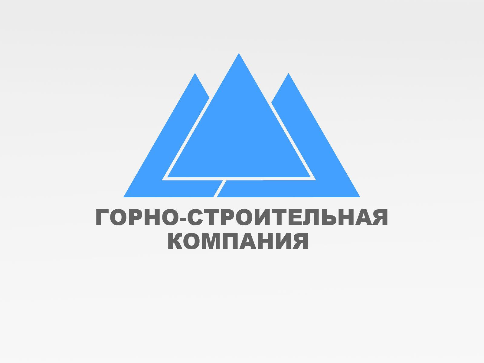 Логотип для Горно-Строительной Компании - дизайнер frisarix
