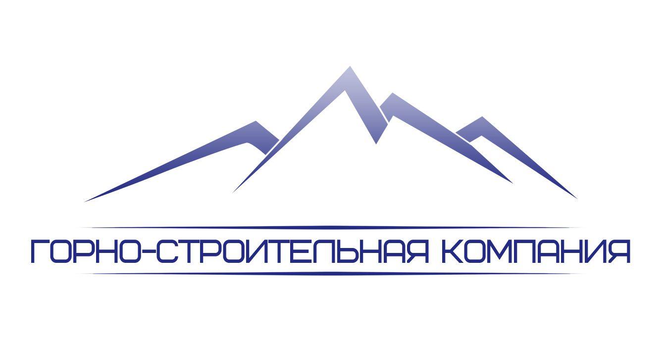 Логотип для Горно-Строительной Компании - дизайнер TatianaLuovien