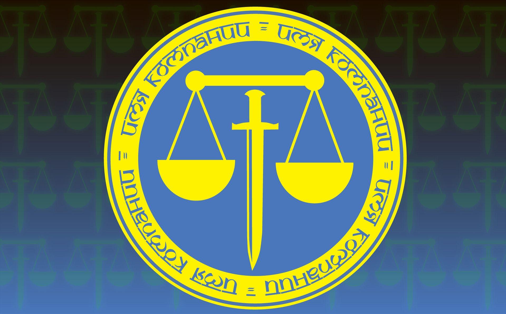 Логотип - дизайнер dan14