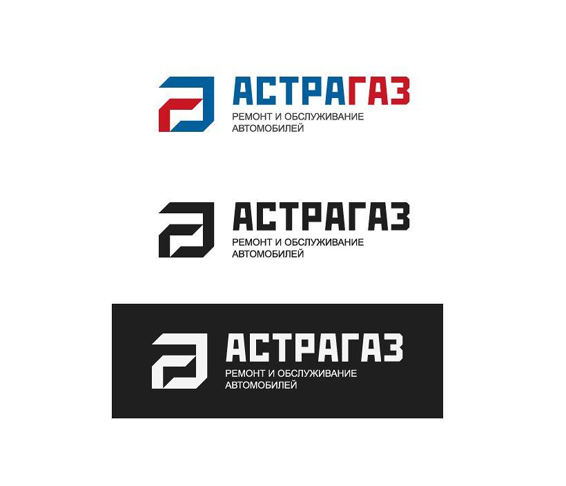 Лого и фирменный стиль для автосервиса - дизайнер psygen