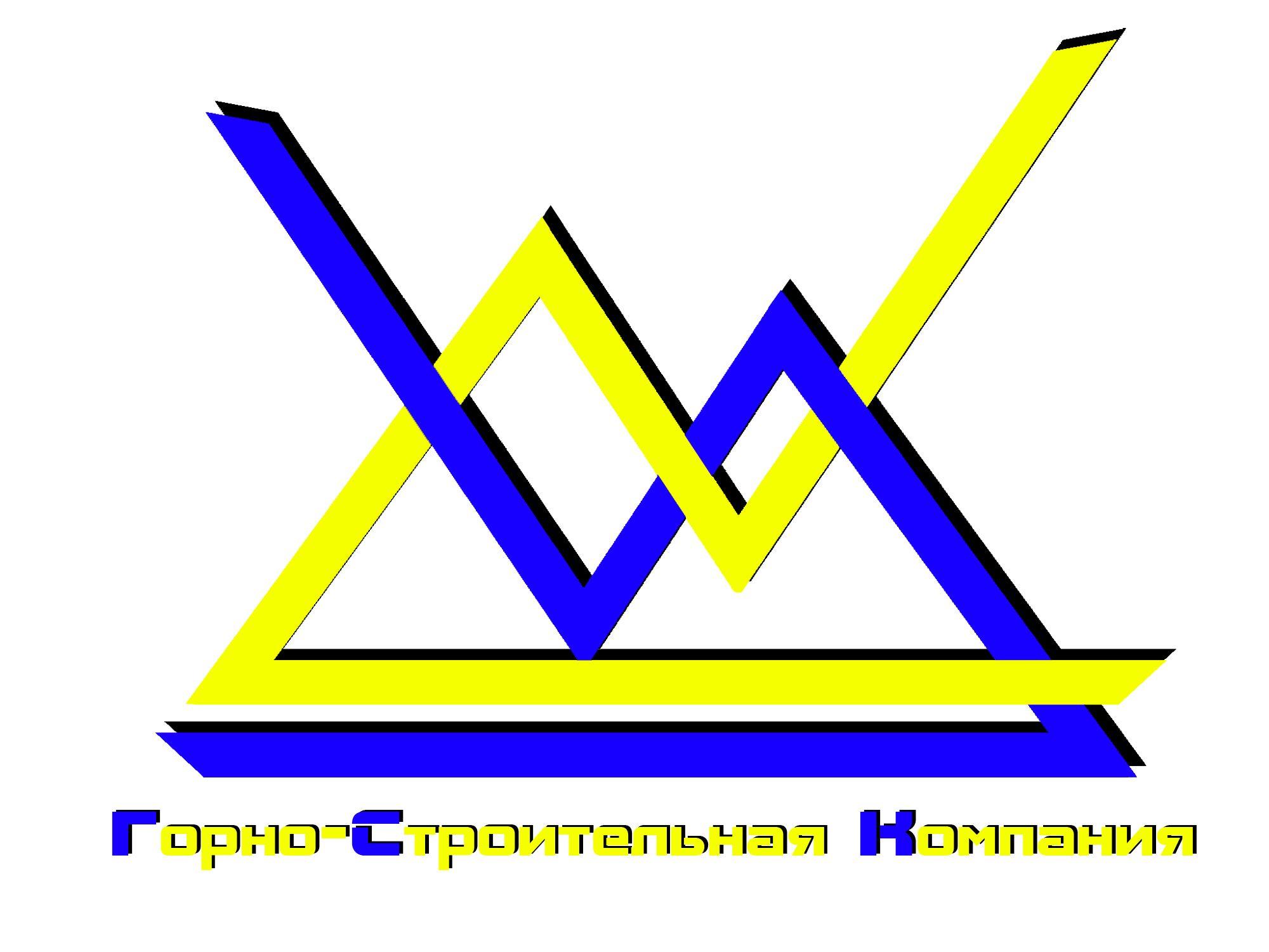 Логотип для Горно-Строительной Компании - дизайнер Velo16