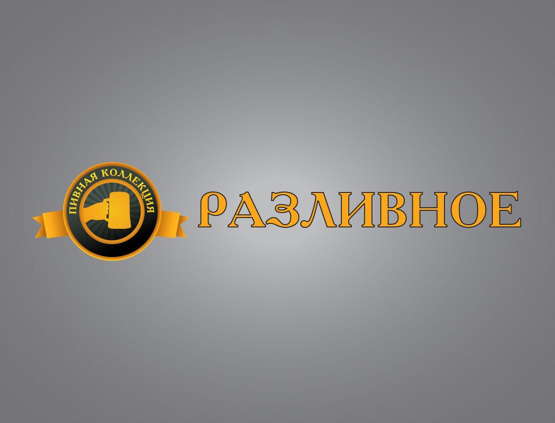 Логотип сети драфтшопов