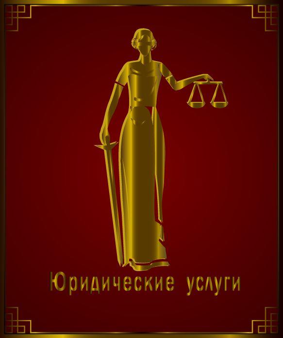 Логотип - дизайнер markosov