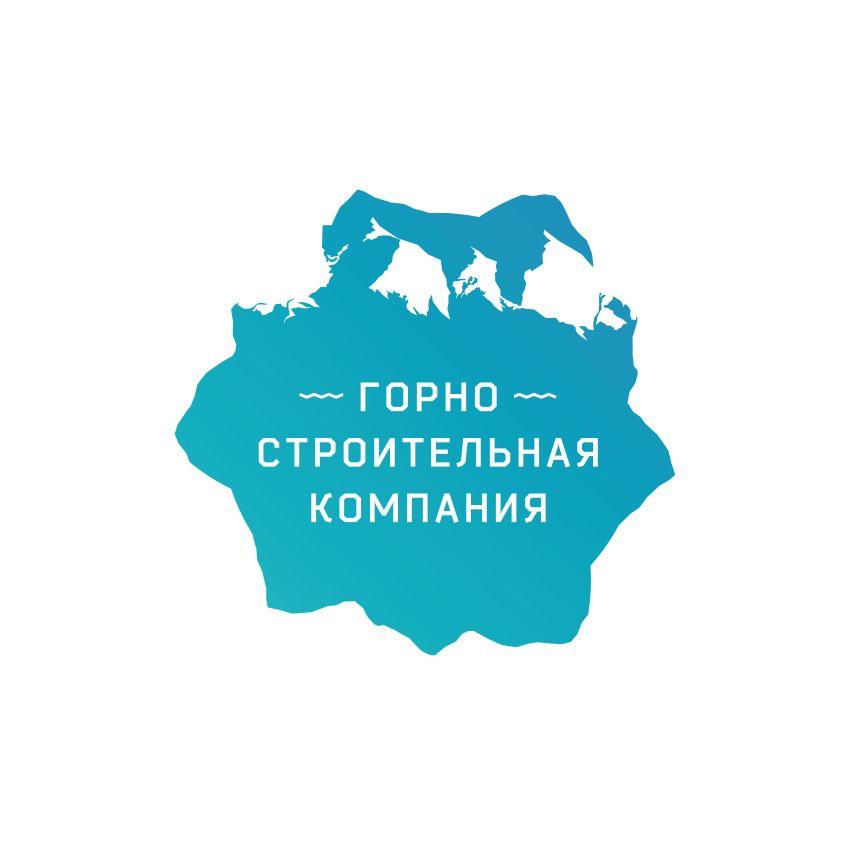 Логотип для Горно-Строительной Компании - дизайнер jennylems