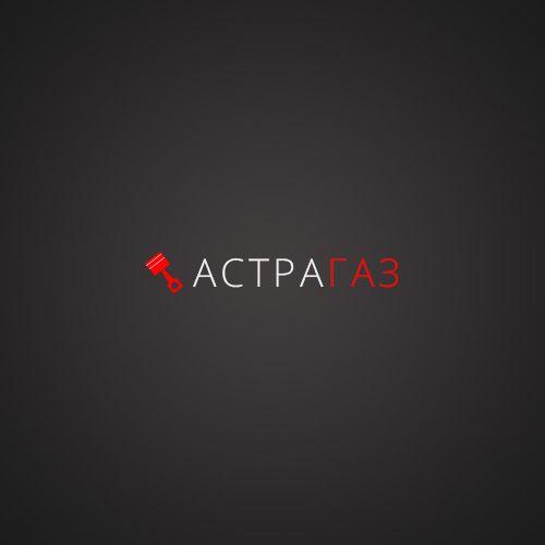 Лого и фирменный стиль для автосервиса - дизайнер endenole