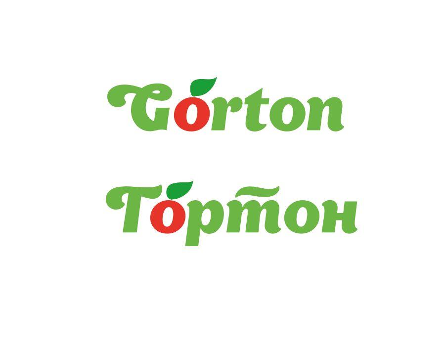 Гортон - дизайнер Vistar