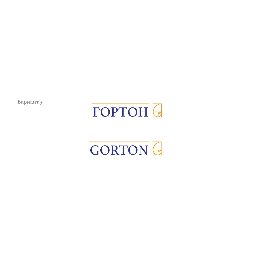 Гортон - дизайнер valevach