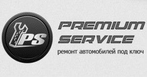 Лого и фирменный стиль для автосервиса - дизайнер WREST1234