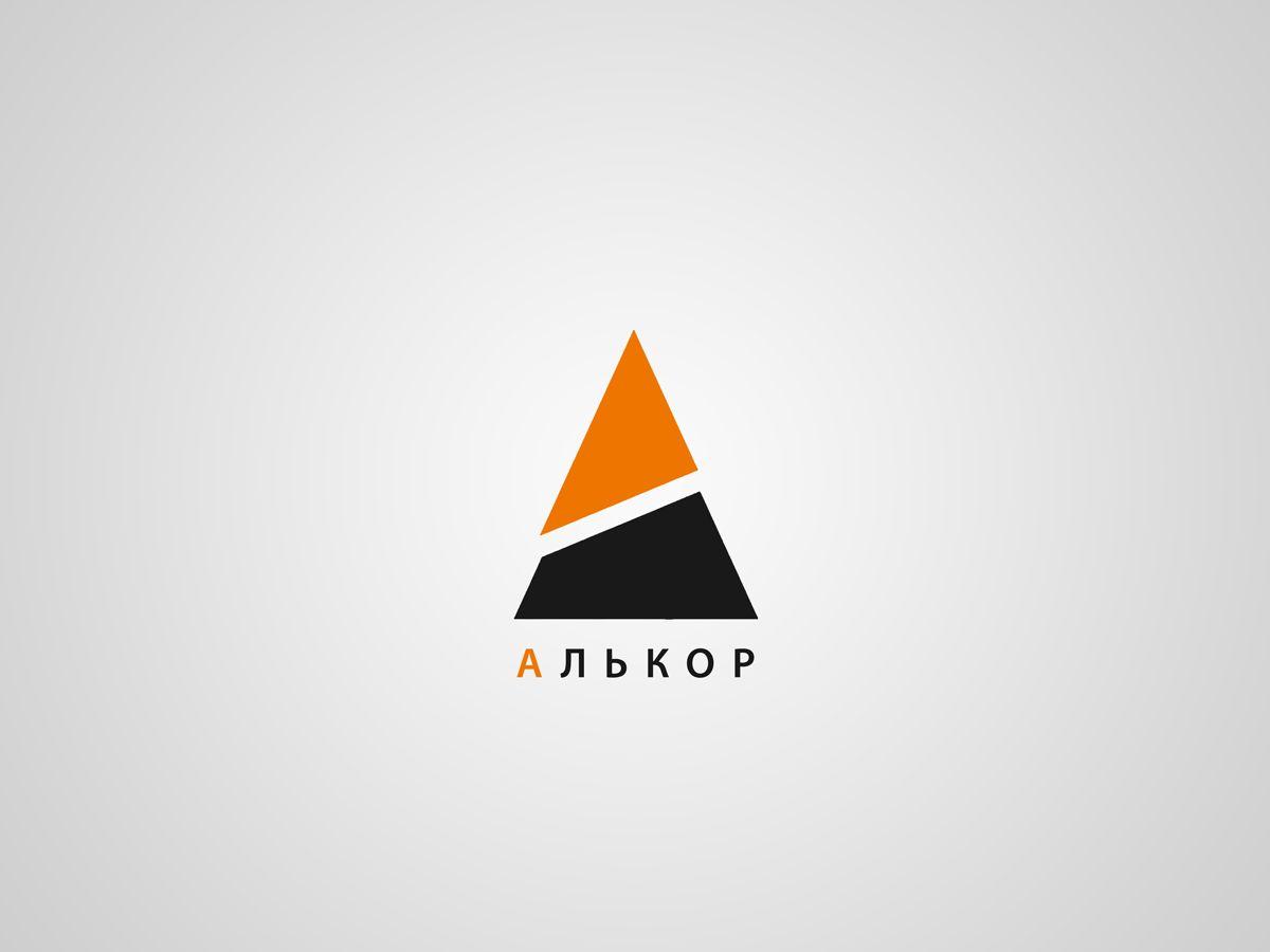 Логотип и фир.стиль для строительной организации - дизайнер Luetz