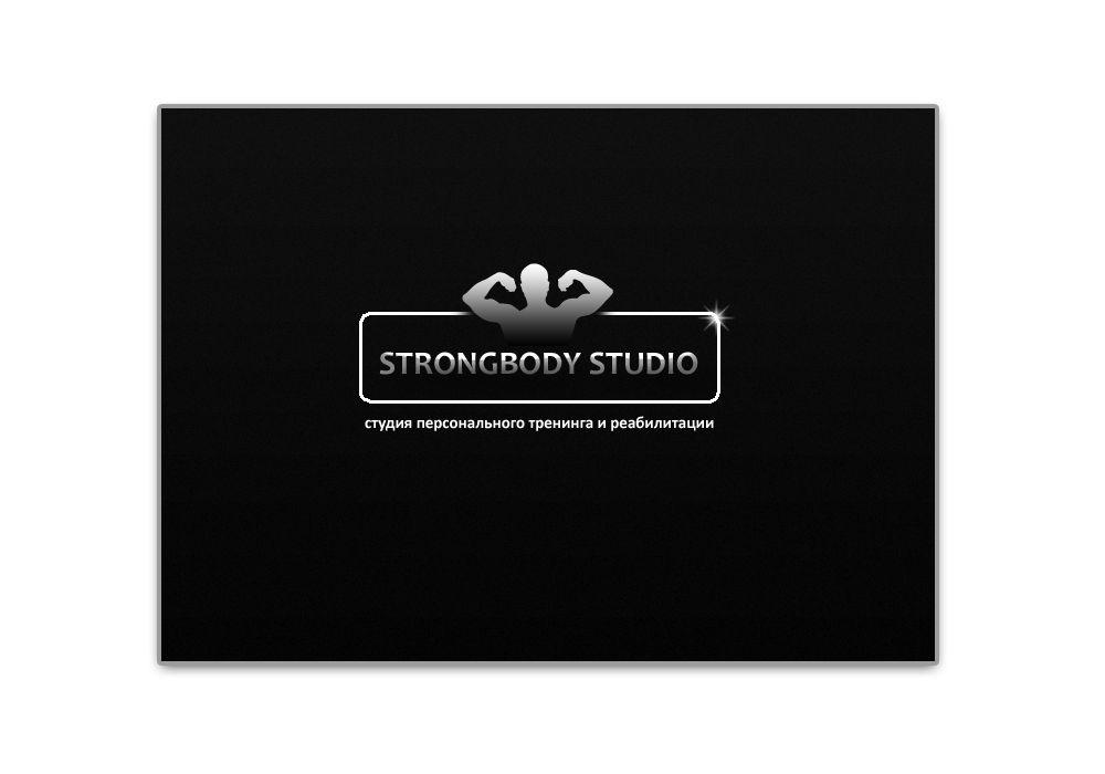 Лого и фирменный стиль для спортивной студии  - дизайнер v-wolf