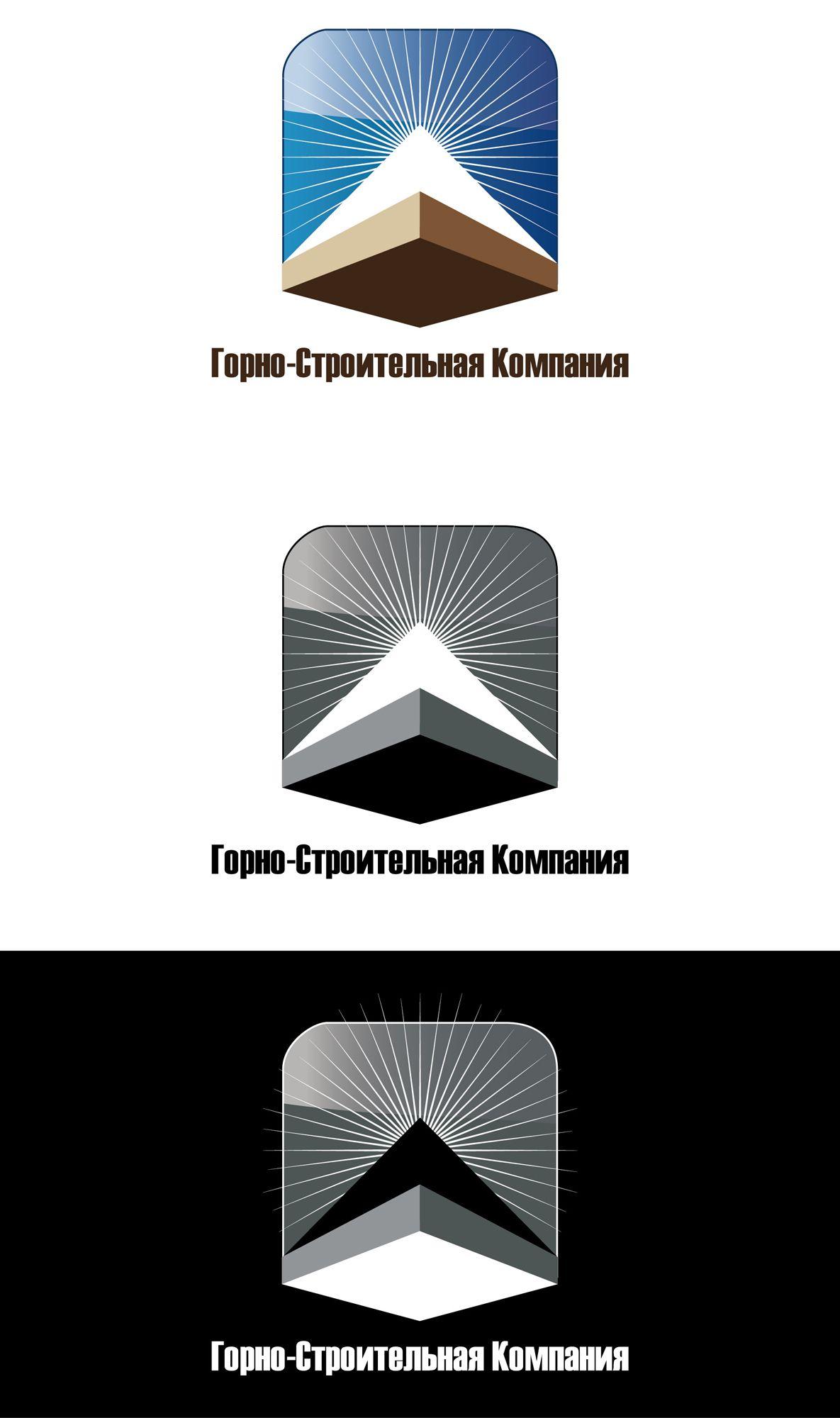 Логотип для Горно-Строительной Компании - дизайнер voenerges