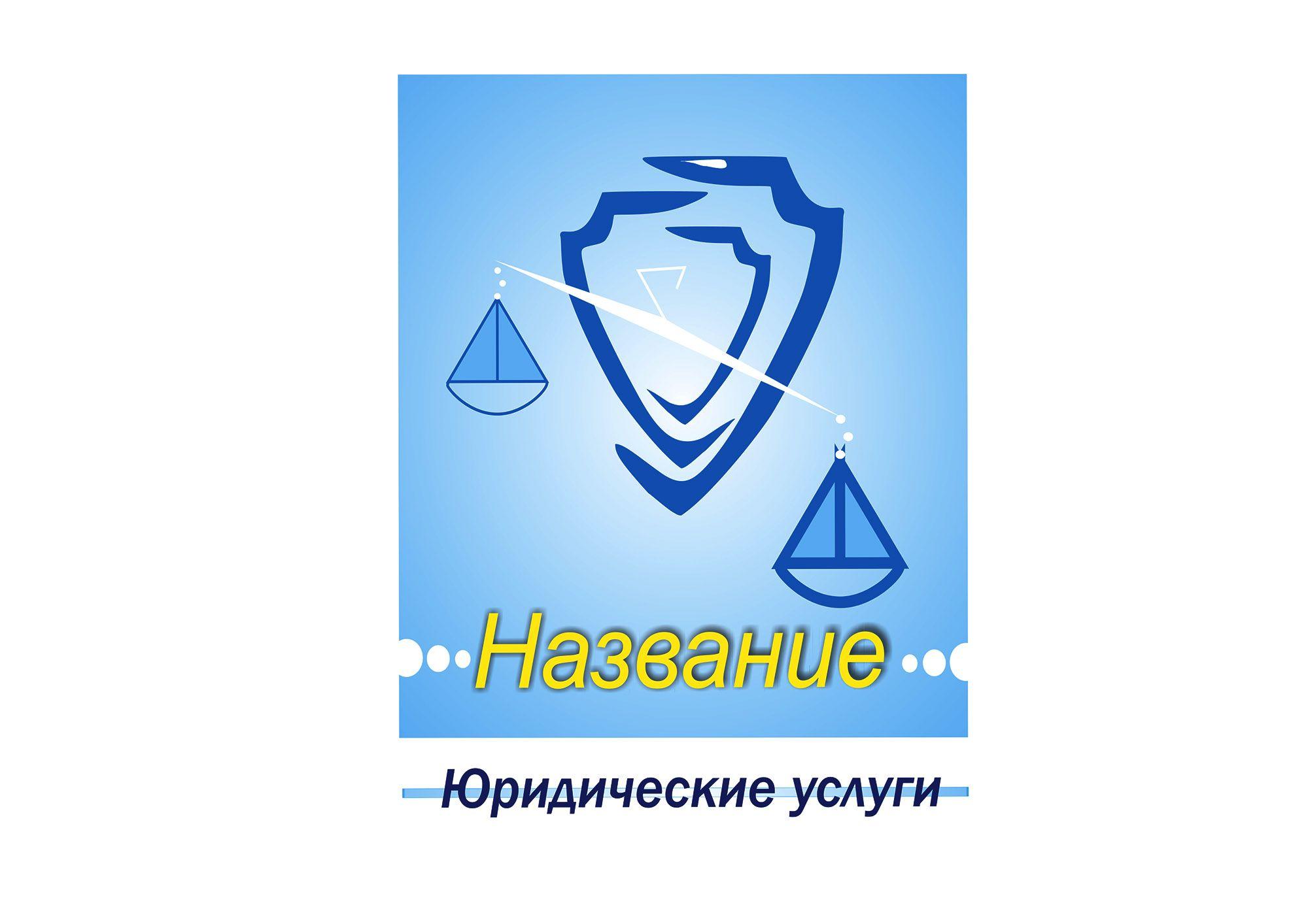 Логотип - дизайнер natali_azarova
