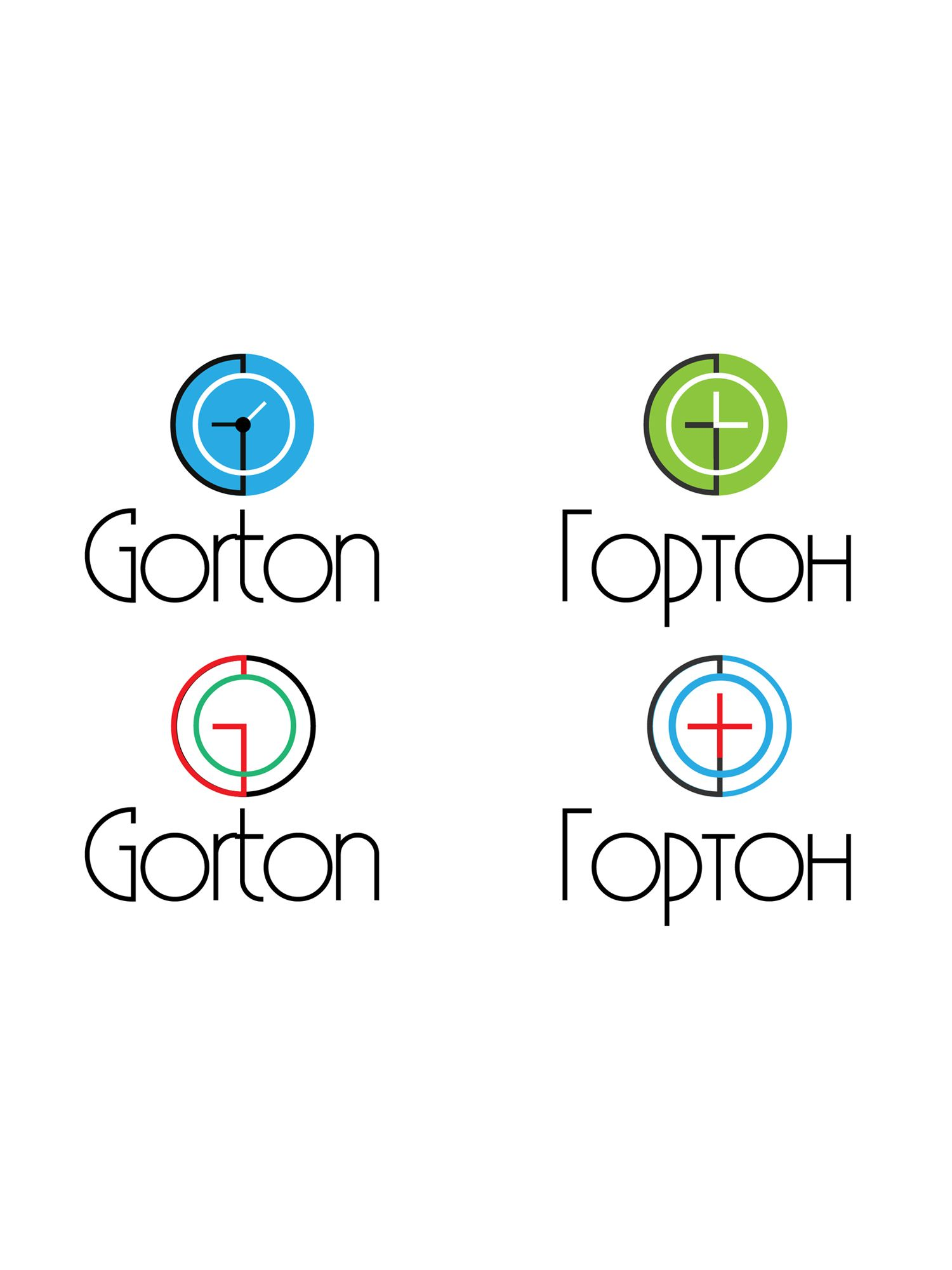 Гортон - дизайнер Wou1ter