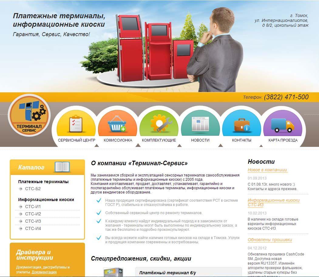 Требуется обновление логотипа компании - дизайнер lion_design