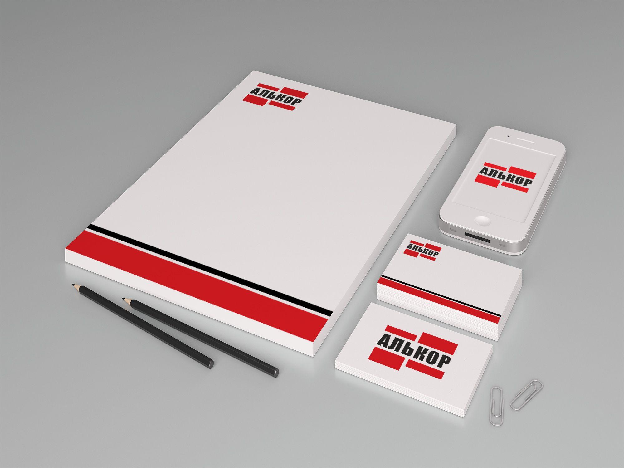 Логотип и фир.стиль для строительной организации - дизайнер Tanchik25