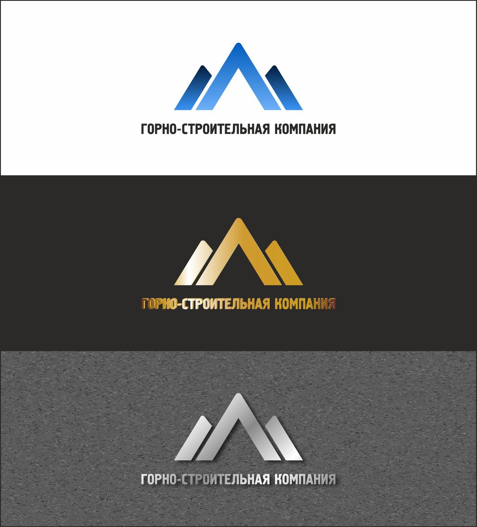 Логотип для Горно-Строительной Компании - дизайнер Elena-Kroka