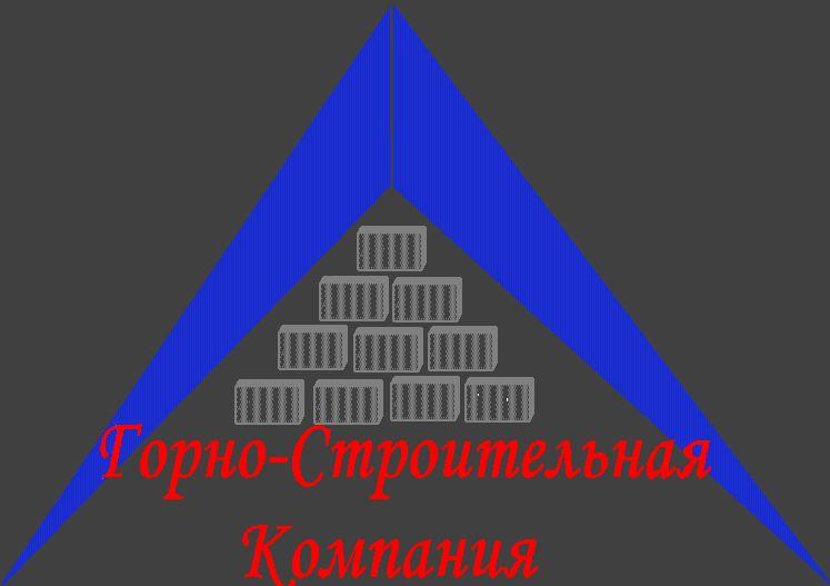 Логотип для Горно-Строительной Компании - дизайнер Lesya_Sky