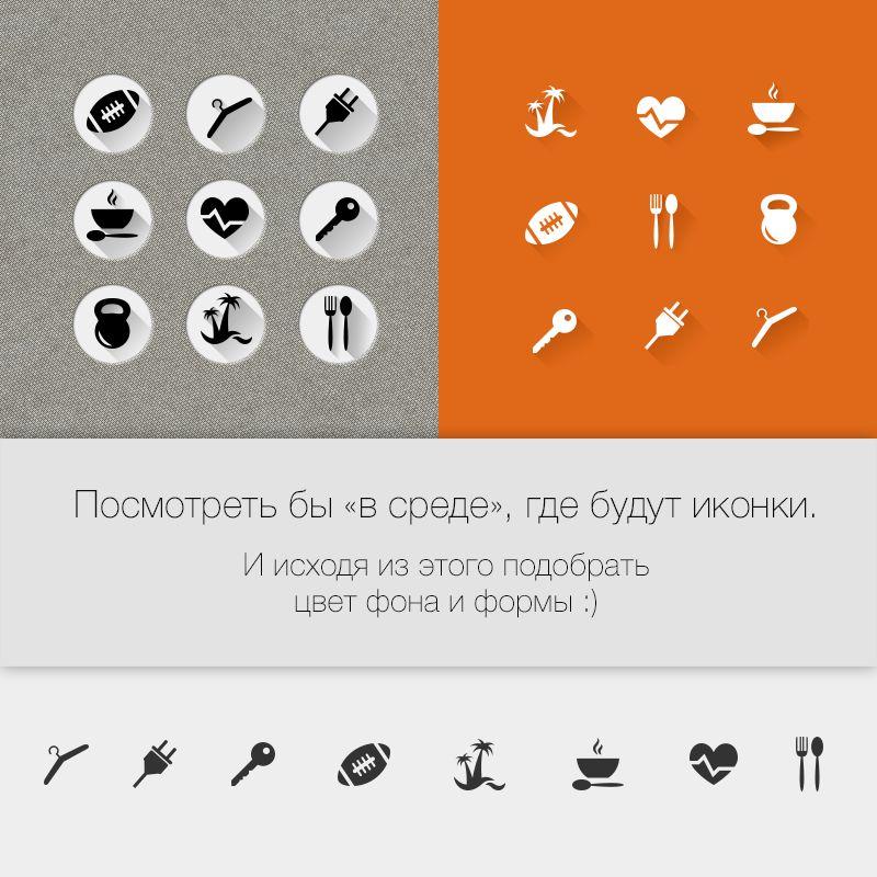 Иконки\кнопки для городского портала - дизайнер marianna_perev