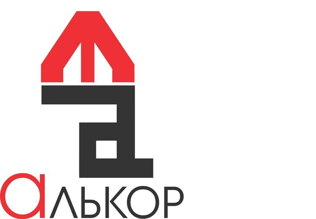 Логотип и фир.стиль для строительной организации - дизайнер design03