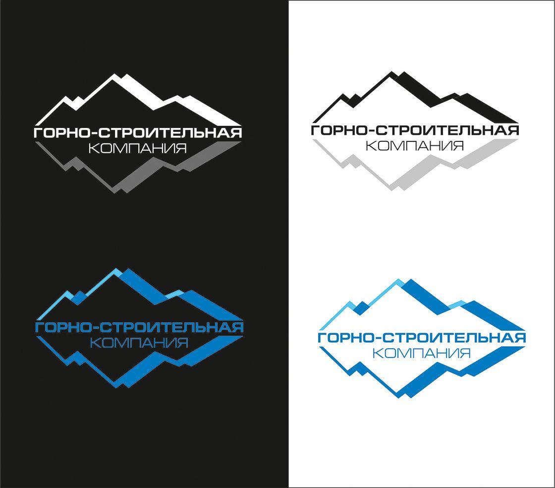 Логотип для Горно-Строительной Компании - дизайнер 191078