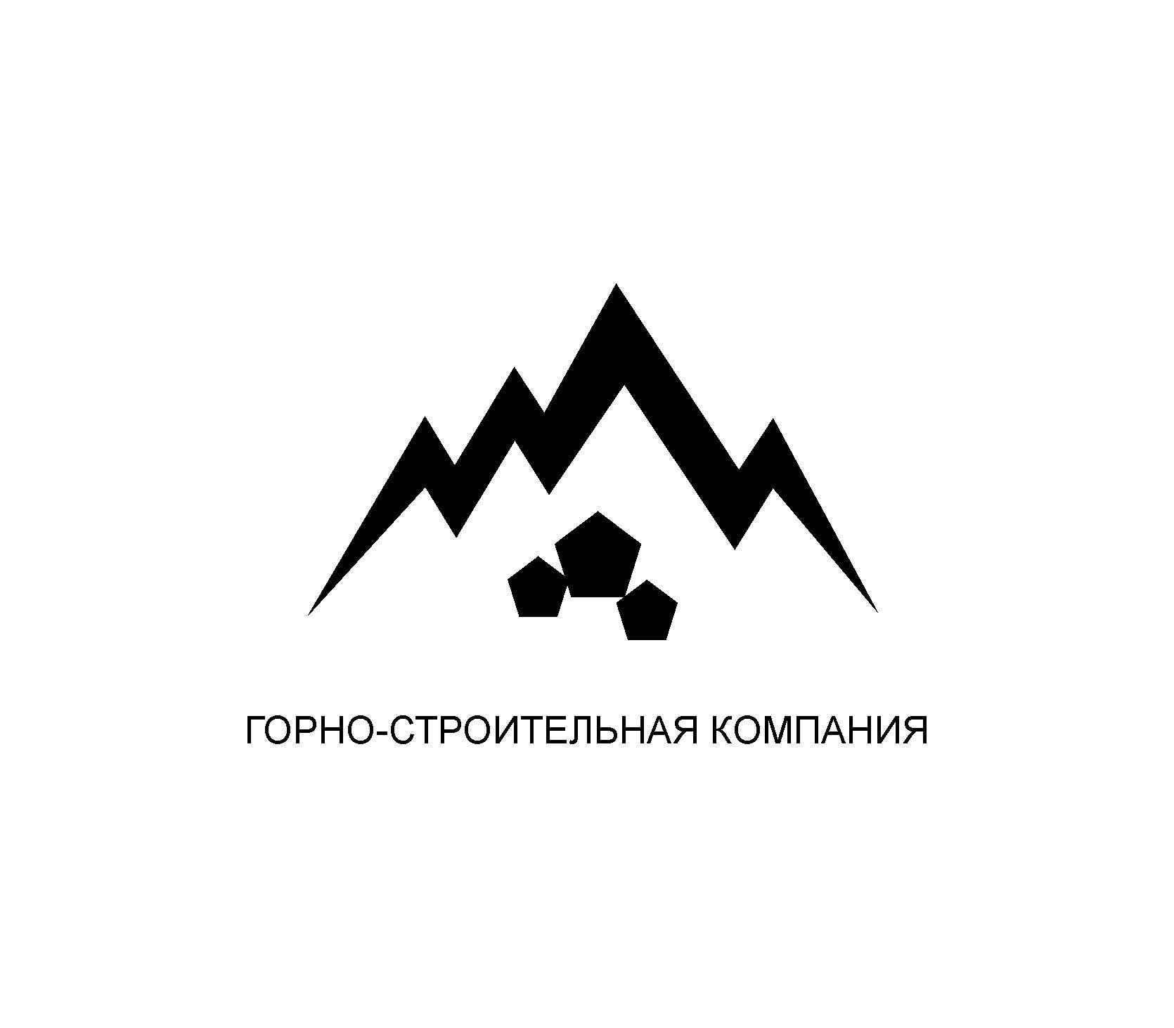 Логотип для Горно-Строительной Компании - дизайнер Krasivayav