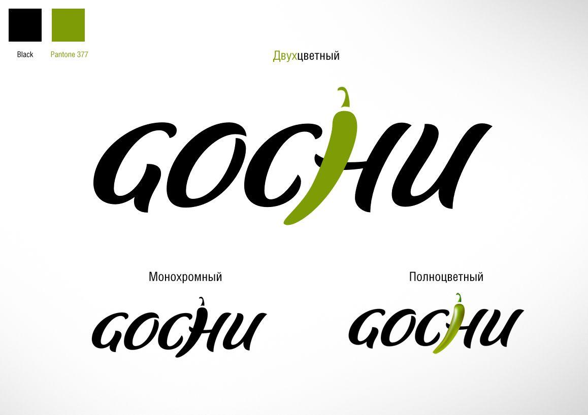 Логотип для торговой марки - дизайнер Dizkoner