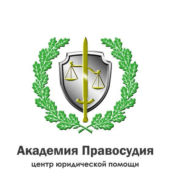 Логотип - дизайнер ArtemDezine