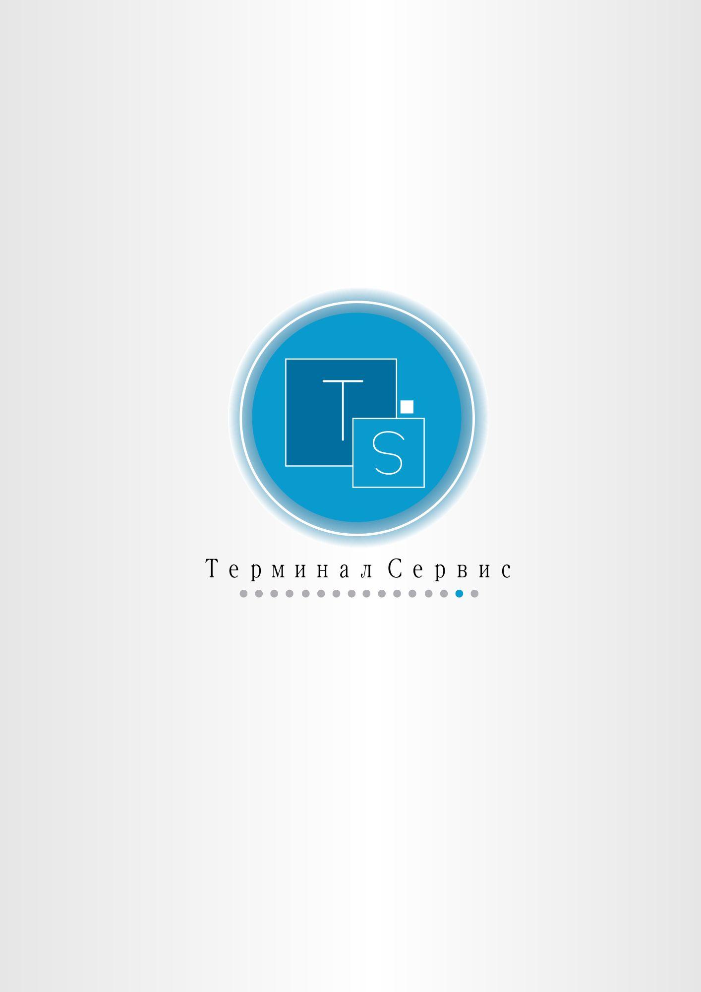 Требуется обновление логотипа компании - дизайнер Artfoth