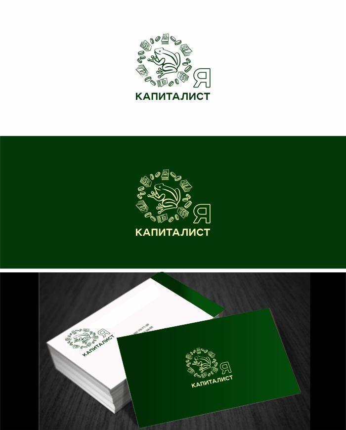 Я капиталист (лого для веб-сайта) - дизайнер Lara2009