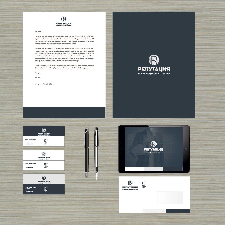 Логотип, визитка и шаблон презентации Reputation - дизайнер Tatiana