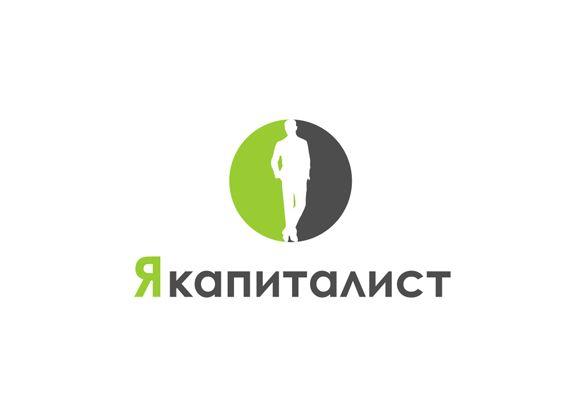 Я капиталист (лого для веб-сайта) - дизайнер kontrdesign