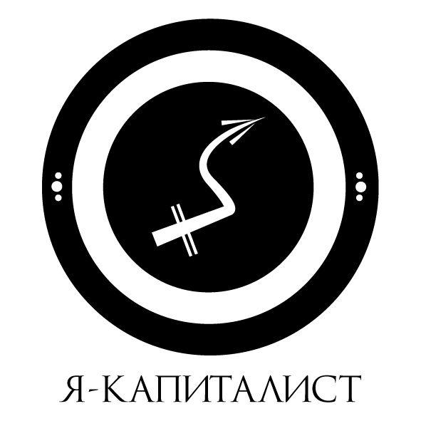 Я капиталист (лого для веб-сайта) - дизайнер Safronman